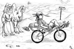 recumbent-cartoon-2